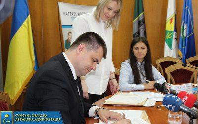 В Сумской области подписали меморандум по внедрению программы наставничества для детей из интернатных заведений