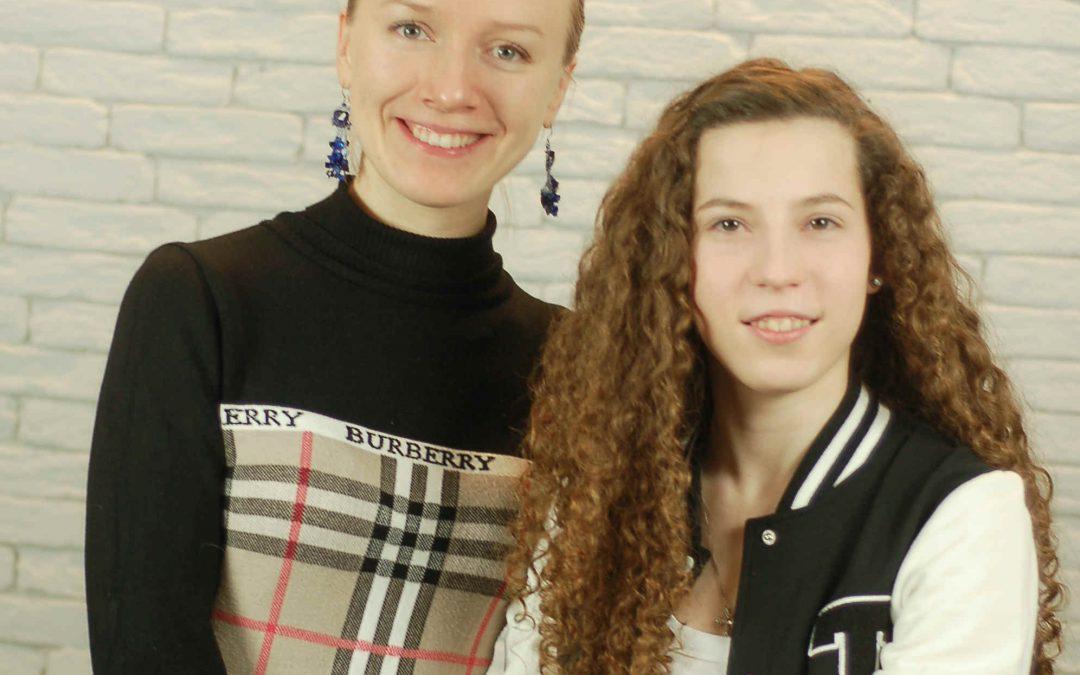 История пары Александры и Нади